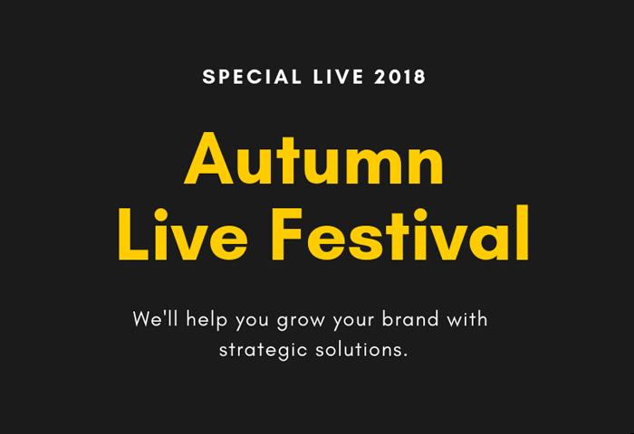SPECIAL LIVE 2019 Autumn Live  Festival
