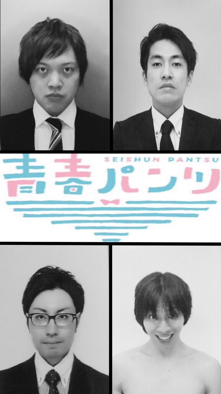 青春パンツpresents『帰ってきた青春パンツ〜第1話「さよならアダチエイジ」〜』