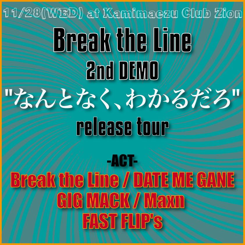 "Break the Line  2nd DEMO""なんとなく、わかるだろ"" release tour"