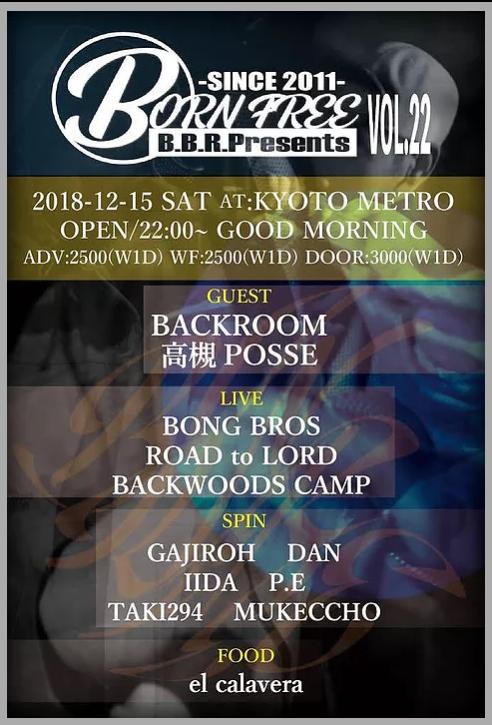 SINCE2011 BONG BROS RECORDS PRESENTS BORN FREE vol.22