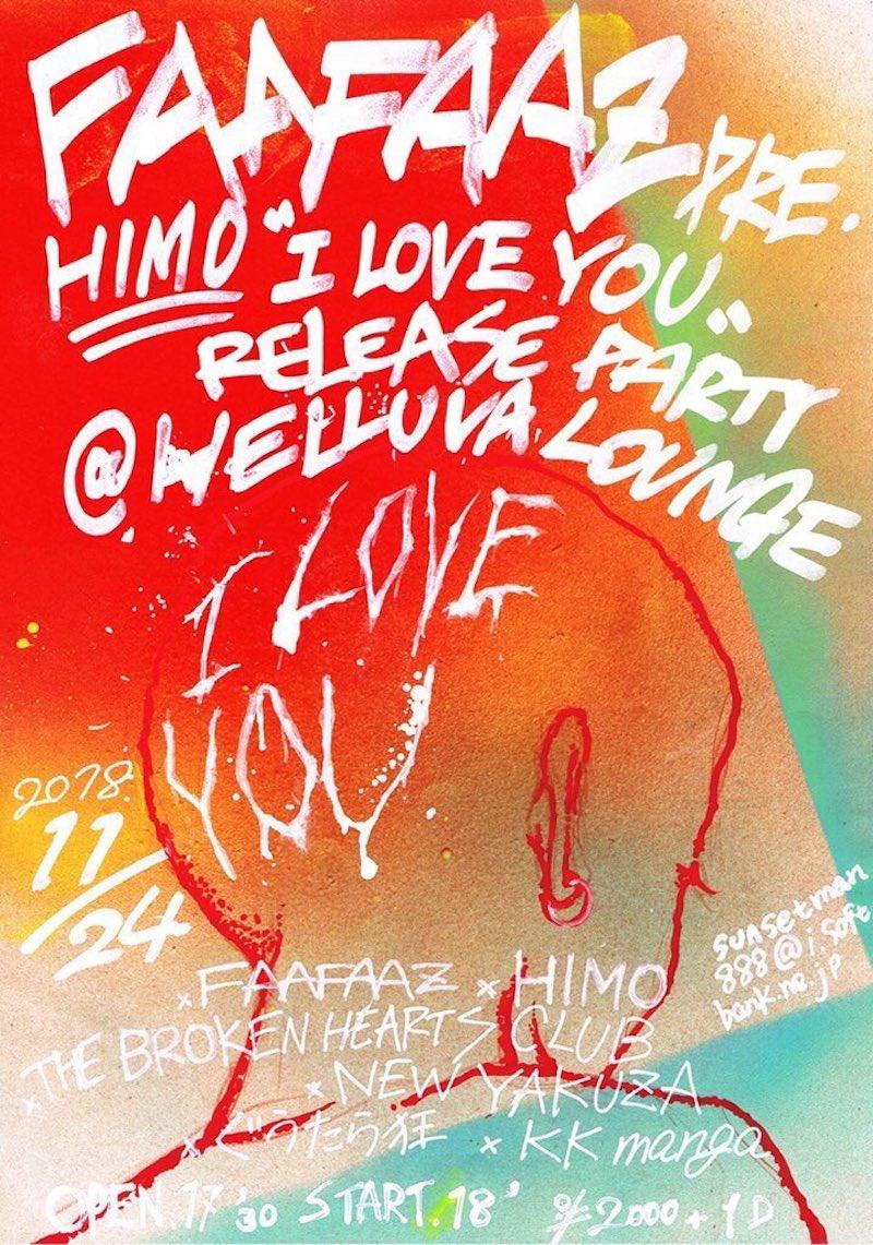 "FAAFAAZ pre. HIMO ""I LOVE YOU"" RELEASE PARTY"