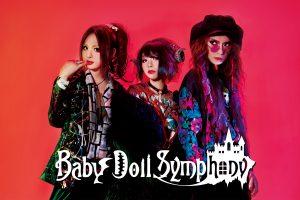 BabyDollSymphony単独公宴 こくまろみるく生誕祭 ~おいでよ!よこはまの箱~