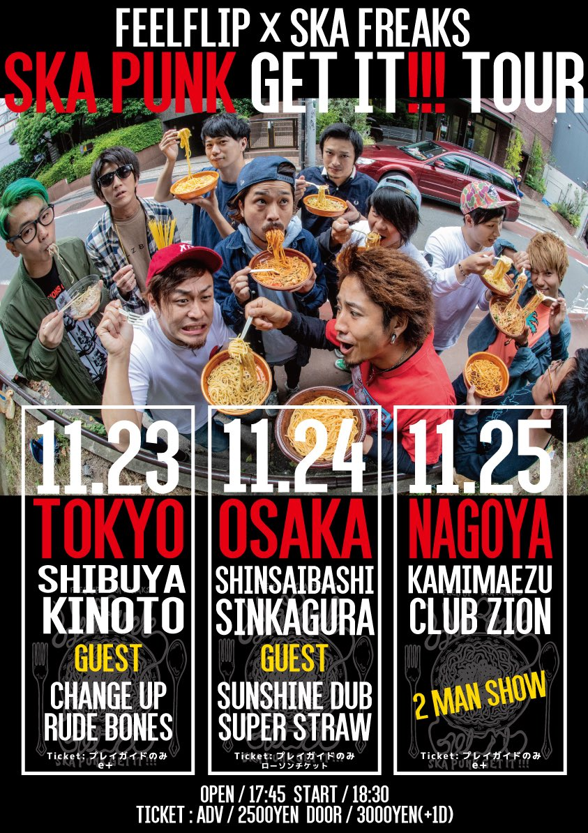 SKA PUNK GET IT !!! TOUR 2018