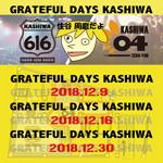 04, 616両会場イベント GRATEFUL DAYS KASHIWA ~スミヤシュウマ就任記念~
