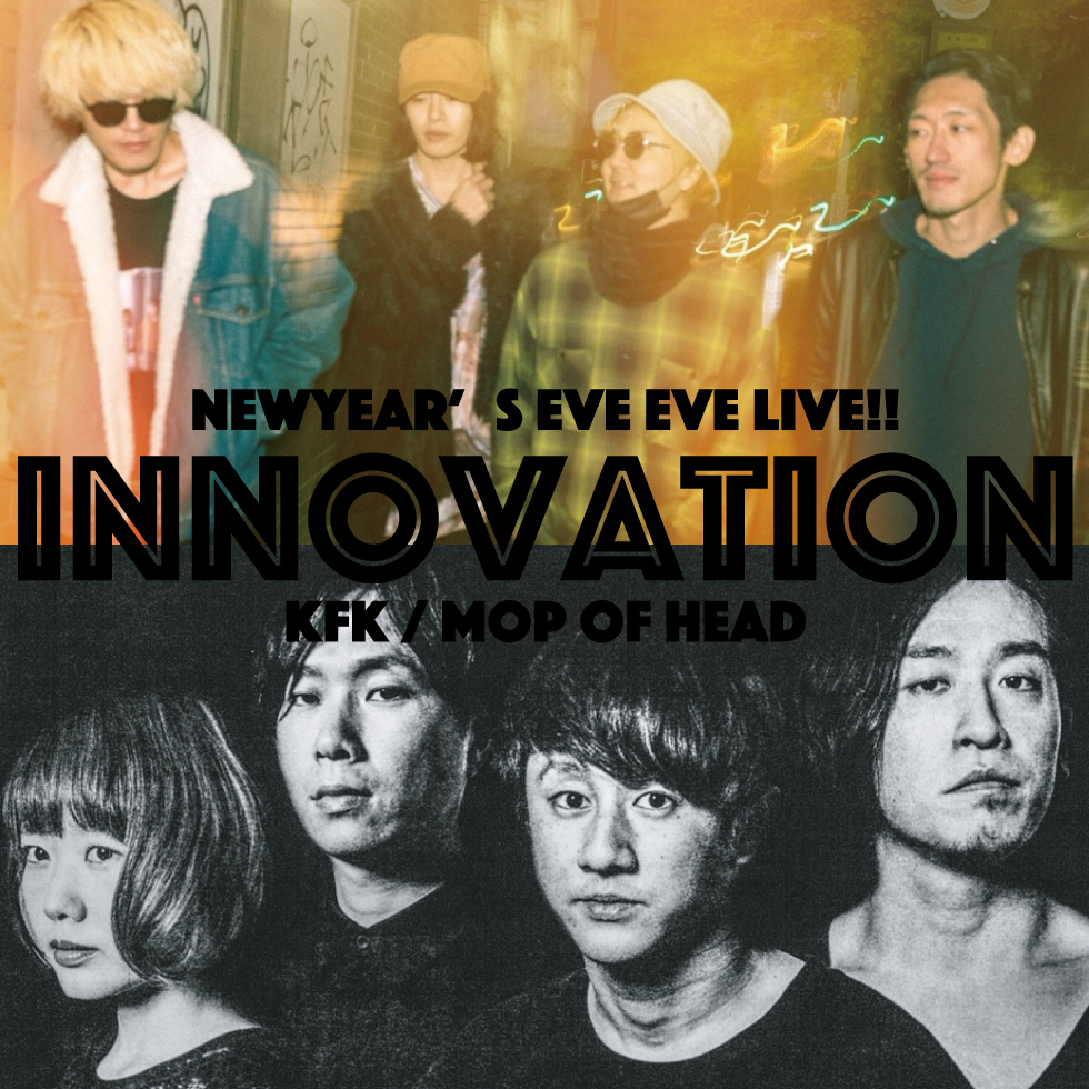 New Year's Eve Eve LIVE – innovation –