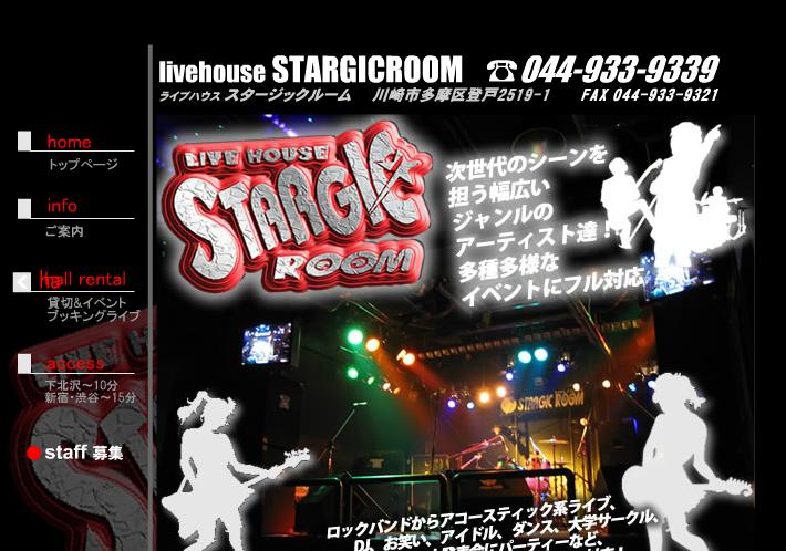 STARGICROOM(登戸スタージックルーム)