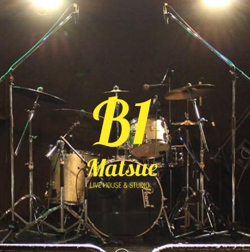 マツエビーワン(松江B1)