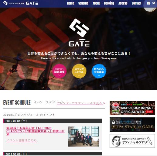 和歌山 CLUB GATE