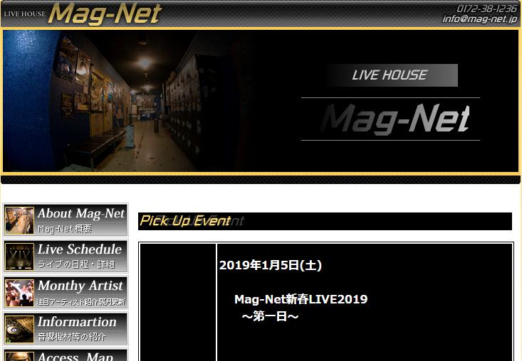 マグネット(Mag-Net)