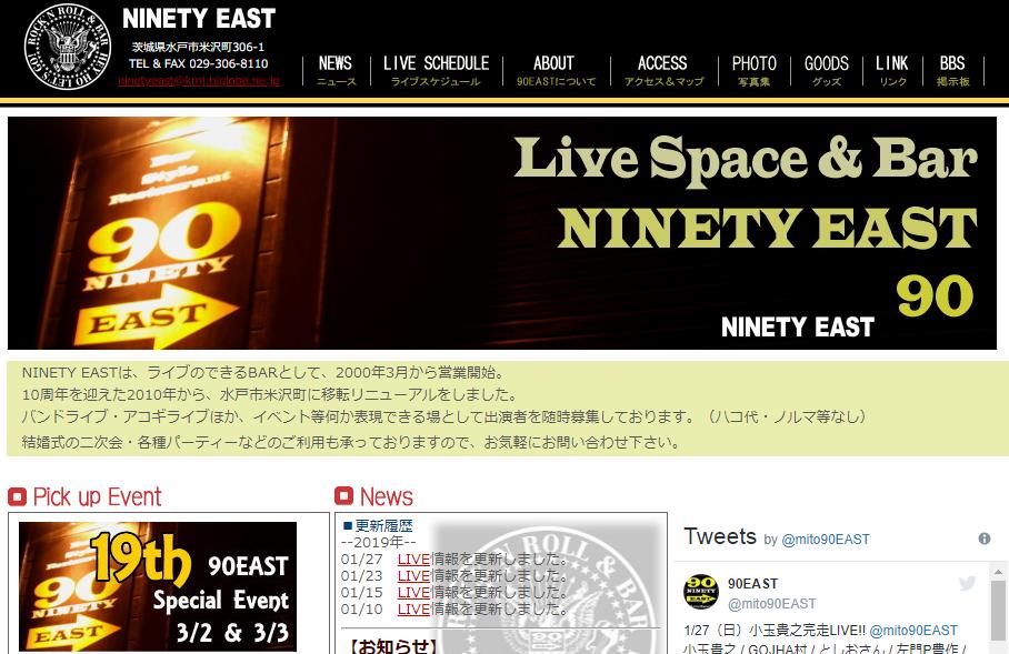 NINETY EAST