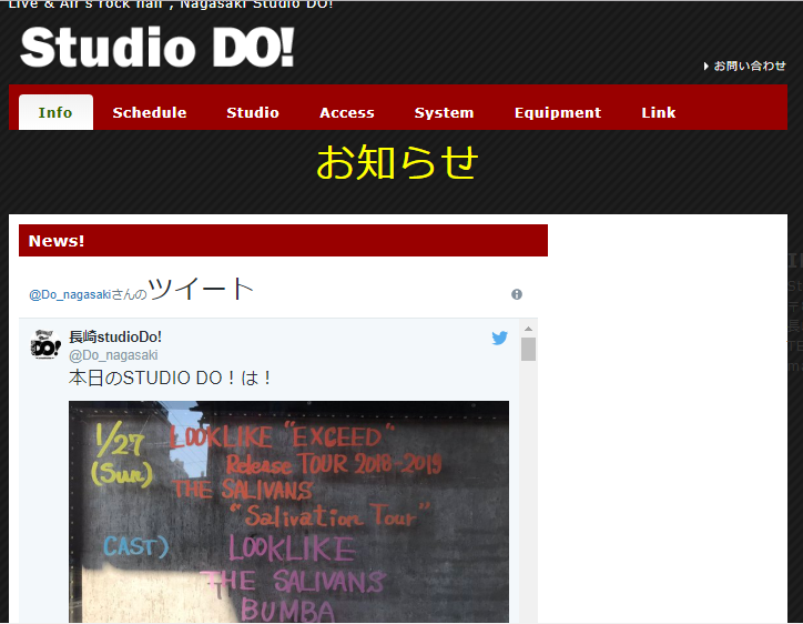 Studio DO!