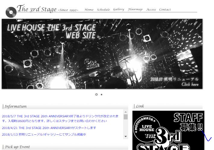本八幡The 3rd Stage