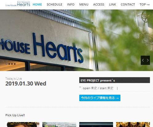 ハーツ(西川口Hearts)