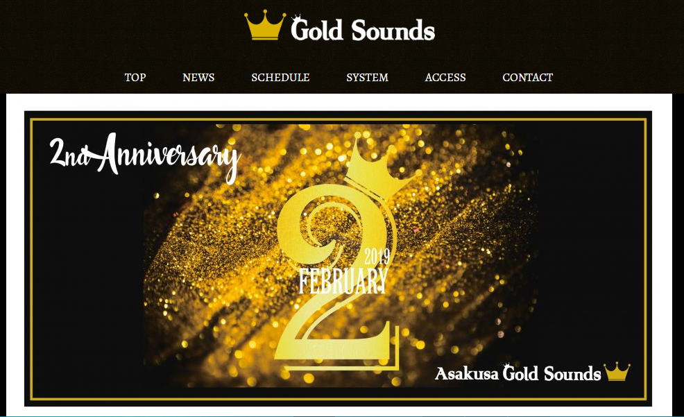 Asakusa Gold Sounds