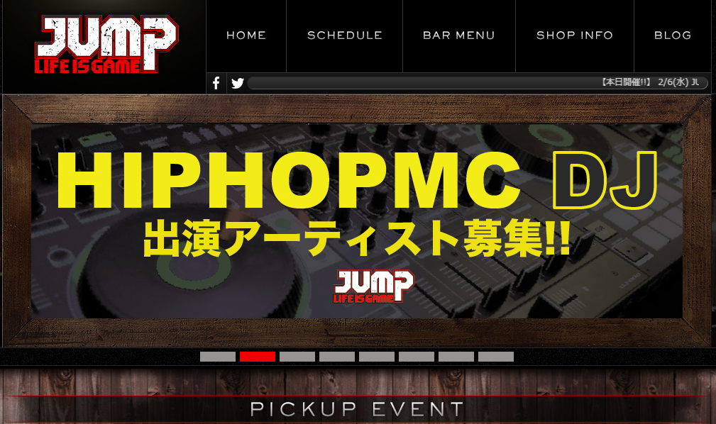 ジャンプ(渋谷JUMP)