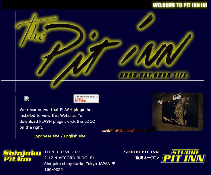 PIT INN(新宿ピットイン)