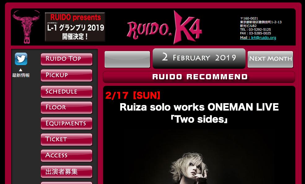 ルイードK4(RUIDO.K4)