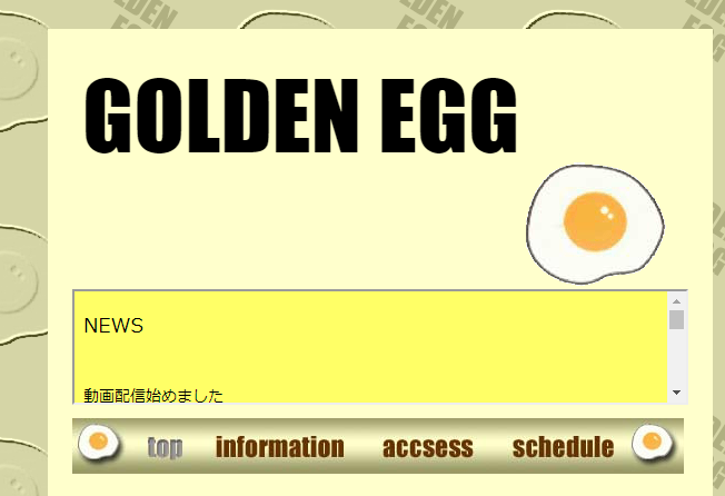 GOLDEN EGG(歌舞伎町ゴールデンエッグ)