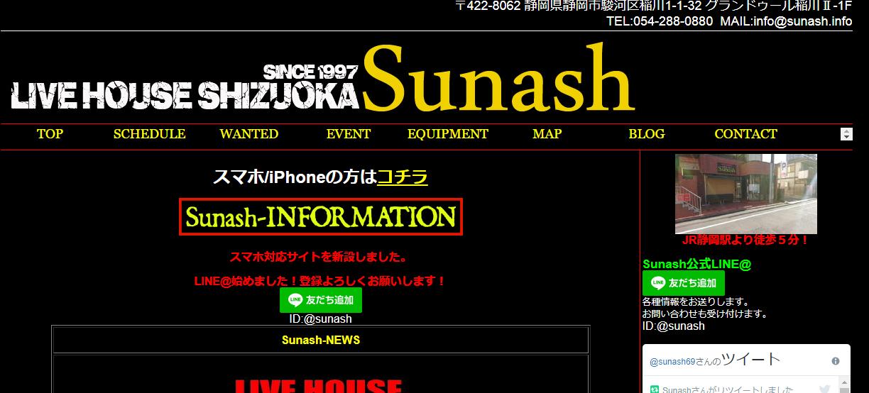 Sunash