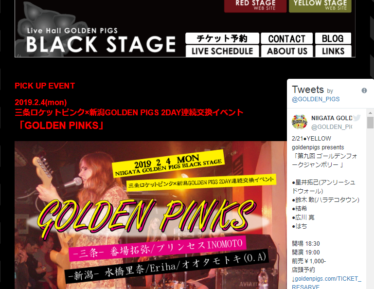 GOLDEN PIGS BLACK STAGE