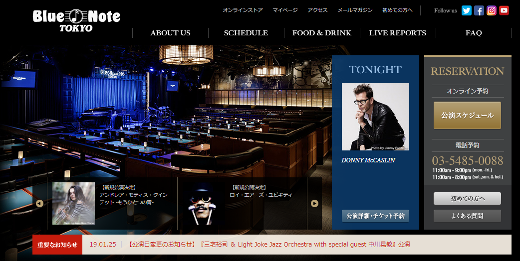 BLUE NOTE TOKYO(ブルーノート東京)