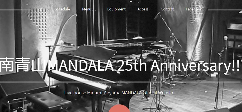 MANDALA(南青山マンダラ)