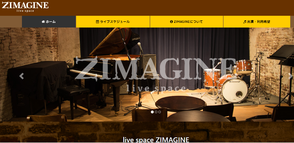 ジマジン(live space ZIMAGINE)