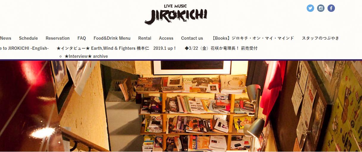 ジロキチ(JIROKICHI)