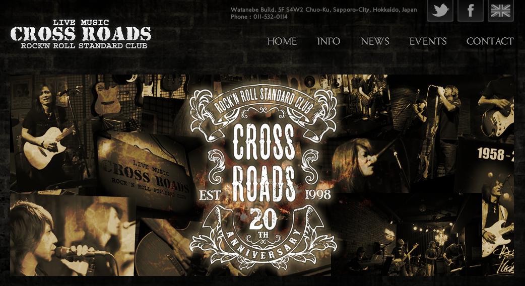 札幌CROSS ROADS