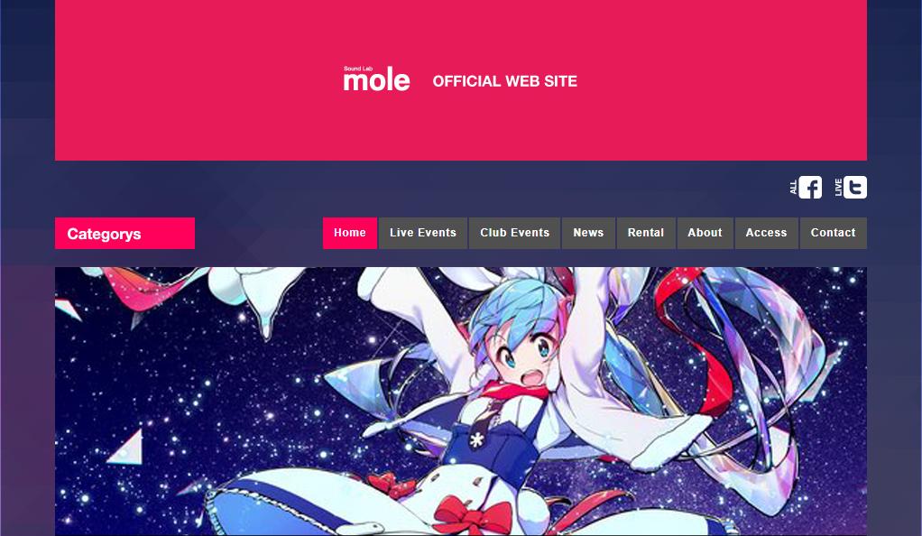 サウンド・ラボ モール(Sound lab mole)