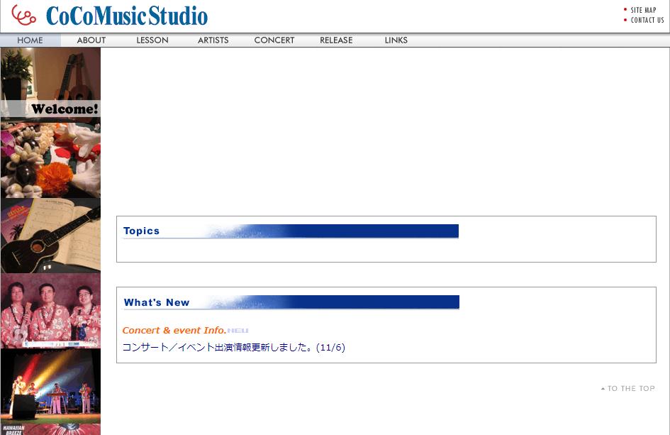 CoCo Music Studio(赤坂ココミュージックスタジオ)