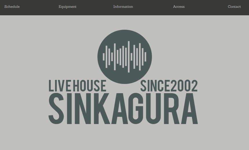 SINKAGURA(新神楽)