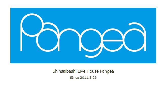 パンゲア(Pangea)