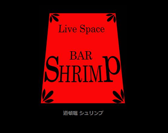 SHRIMP(道頓堀シュリンプ)