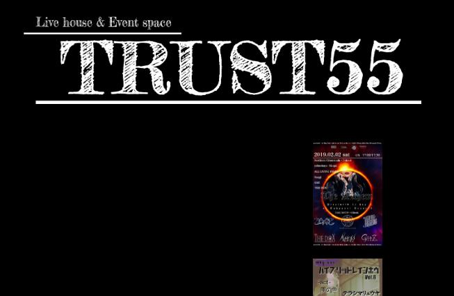 高崎TRUST55