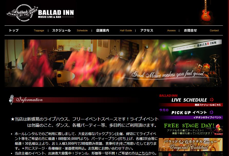 Ballad Inn