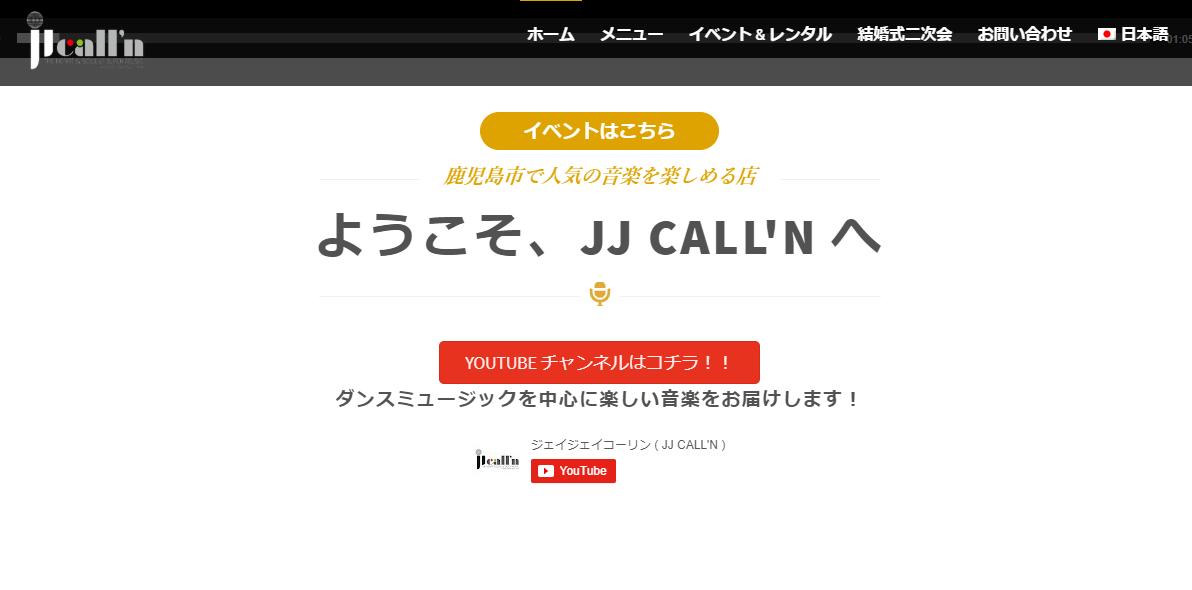 JJ CALL'N