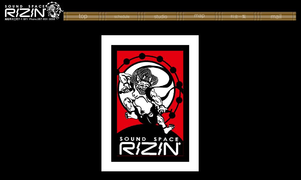 SOUND SPACE RIZIN