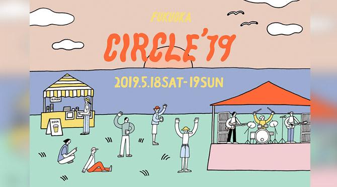 CIRCLE '19