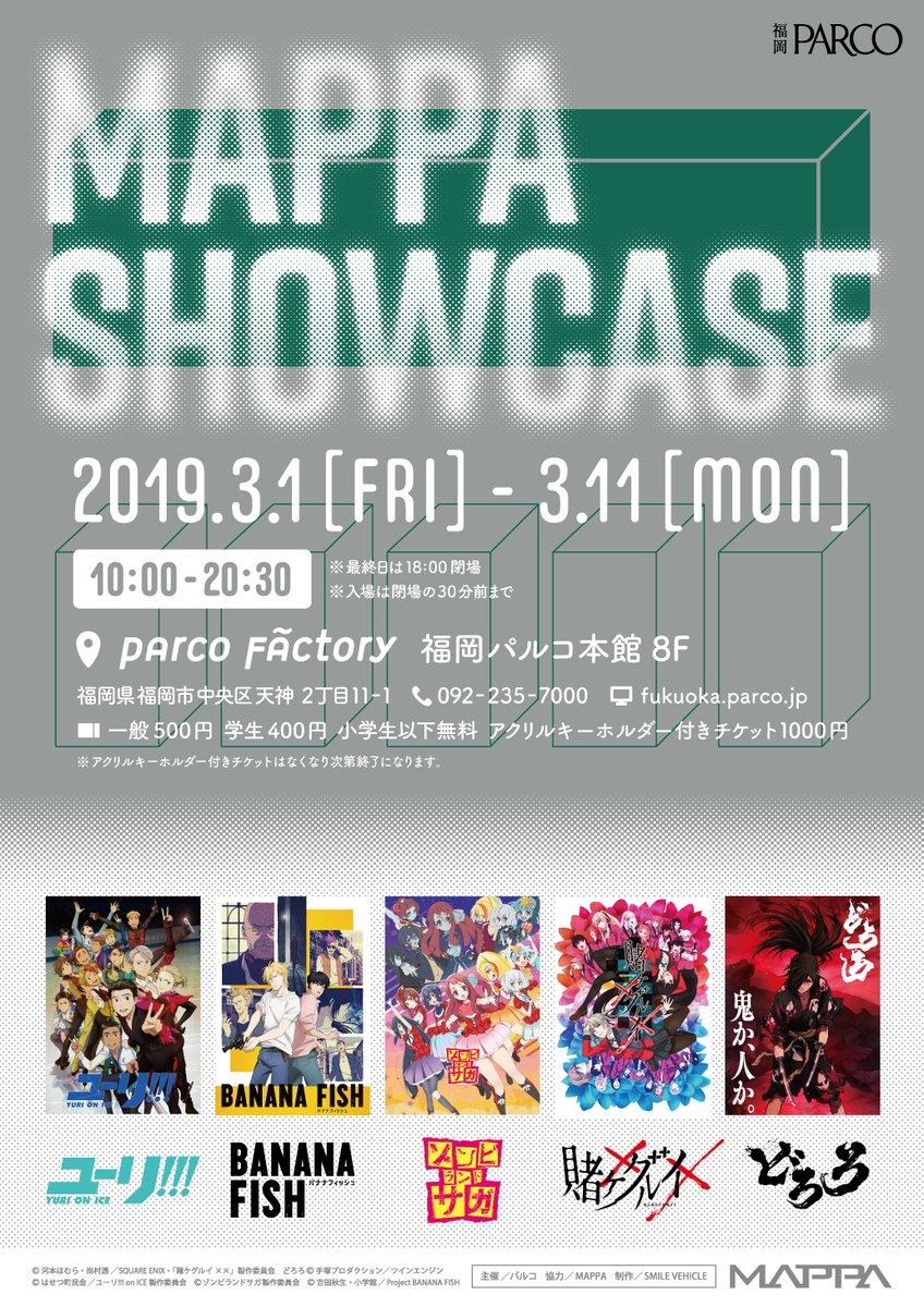 MAPPA SHOWCASE in 福岡パルコ