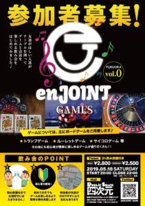 2019/05/18(土)ライブハウスで飲み会&ゲームin天神(エンジョイント ゲームズ)