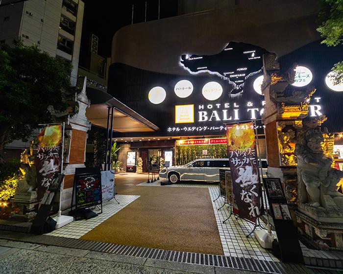 バトゥール大阪の外観写真