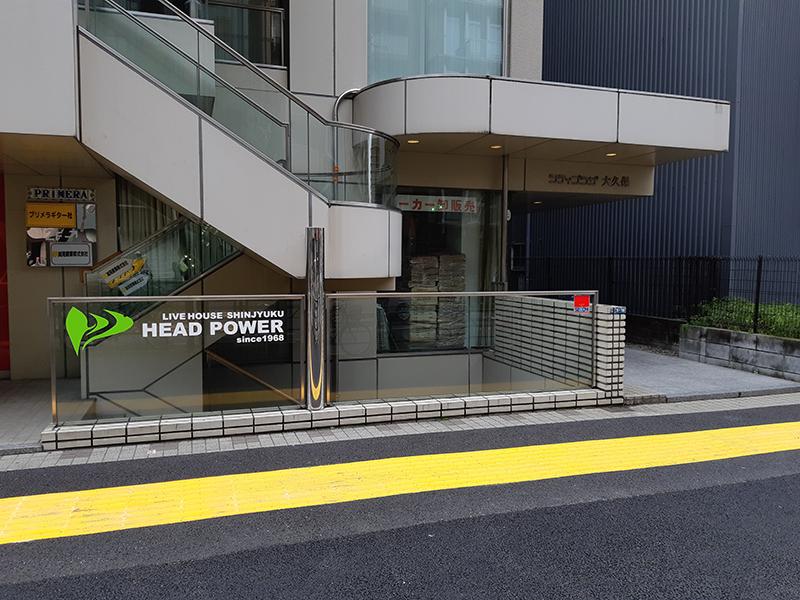 新宿HEAD POWERの外観写真