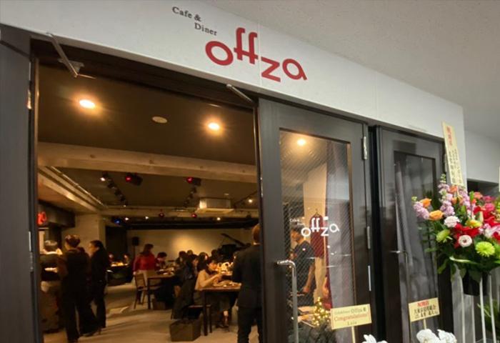 オフザ(Cafe&Diner Offza)