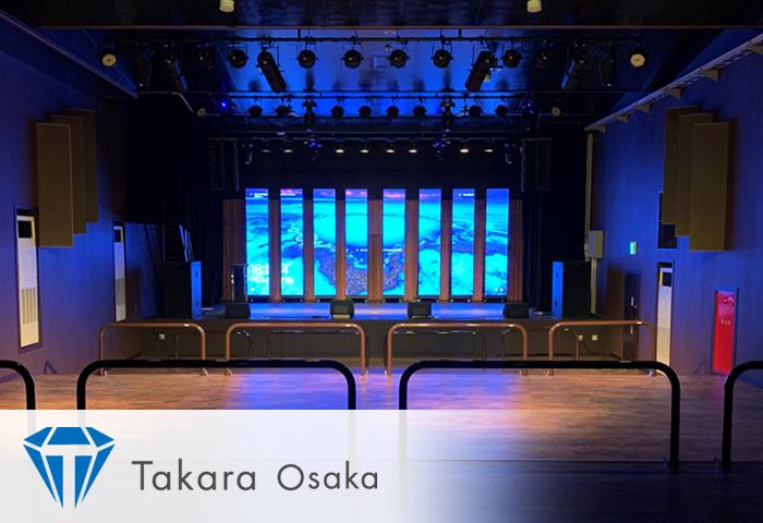 Takara Osaka