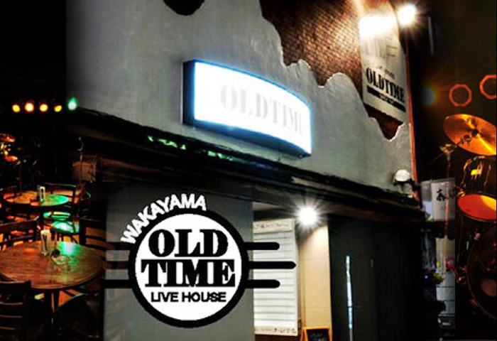 LIVE HOUSE OLD TIME